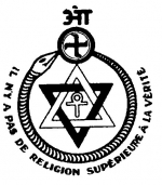 Emblem Theosophical Society